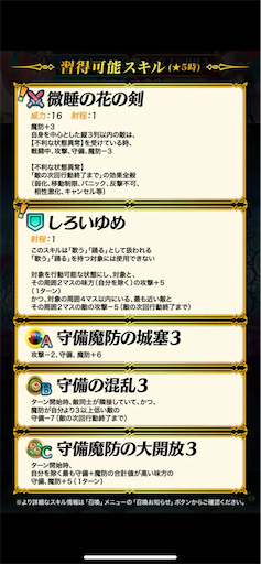 f:id:Ad_sakutaro:20200604121120p:image