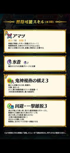 f:id:Ad_sakutaro:20200604121139p:image