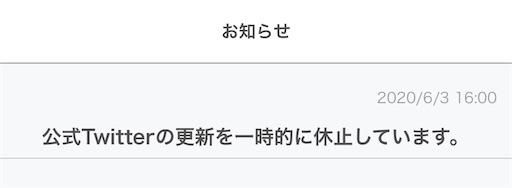 f:id:Ad_sakutaro:20200604121507j:image