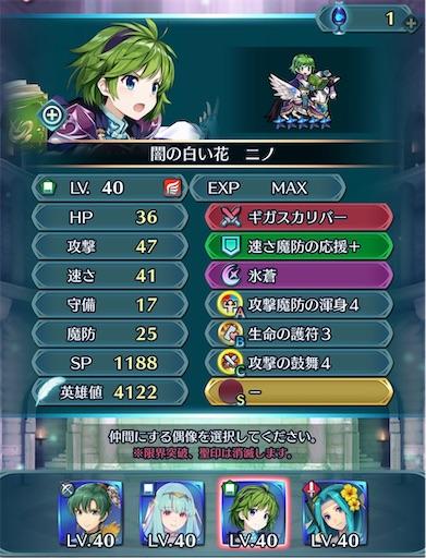 f:id:Ad_sakutaro:20200609185942j:image