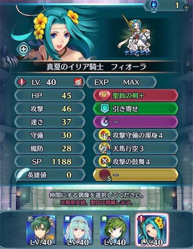 f:id:Ad_sakutaro:20200609185948j:image
