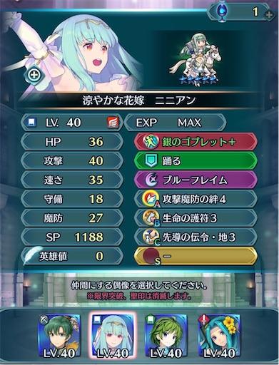 f:id:Ad_sakutaro:20200609185955j:image
