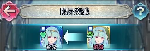 f:id:Ad_sakutaro:20200609185958j:image