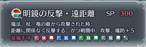 f:id:Ad_sakutaro:20200611173240j:image