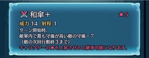 f:id:Ad_sakutaro:20200614210739j:image