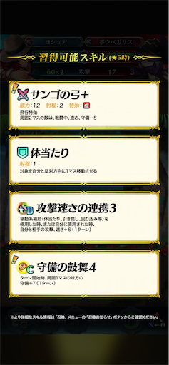 f:id:Ad_sakutaro:20200616124349p:image