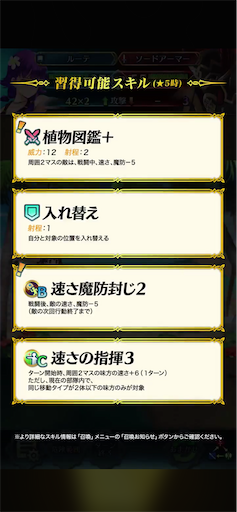 f:id:Ad_sakutaro:20200616124405p:image