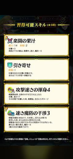 f:id:Ad_sakutaro:20200616124410p:image