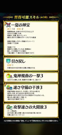 f:id:Ad_sakutaro:20200616124439p:image