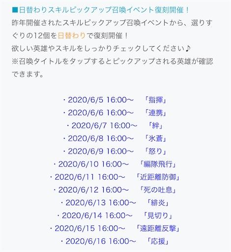 f:id:Ad_sakutaro:20200616180745j:image