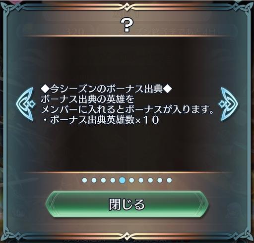 f:id:Ad_sakutaro:20200618221112j:image
