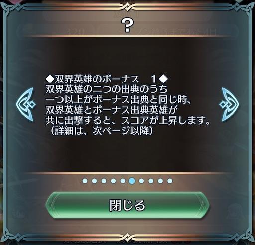 f:id:Ad_sakutaro:20200618221115j:image