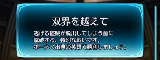 f:id:Ad_sakutaro:20200618221123j:image