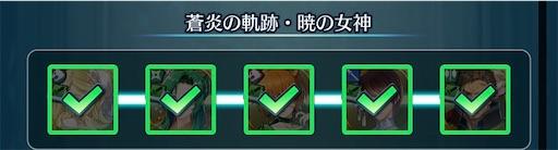 f:id:Ad_sakutaro:20200622204953j:image