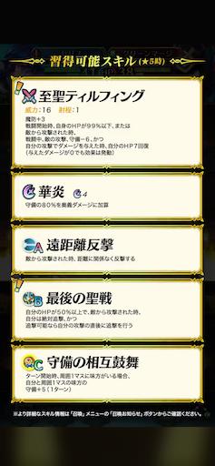f:id:Ad_sakutaro:20200629123935p:image