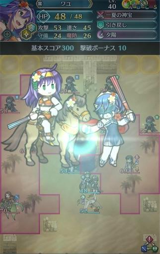 f:id:Ad_sakutaro:20200702135403j:image