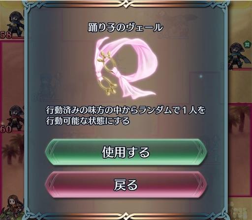 f:id:Ad_sakutaro:20200702135446j:image