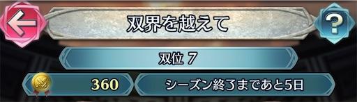 f:id:Ad_sakutaro:20200702140811j:image