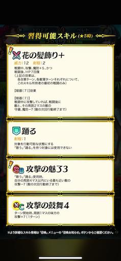 f:id:Ad_sakutaro:20200706120612p:image