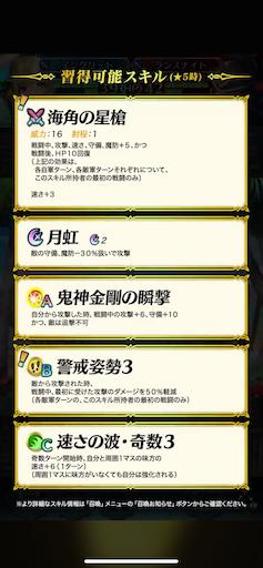 f:id:Ad_sakutaro:20200706120615p:image