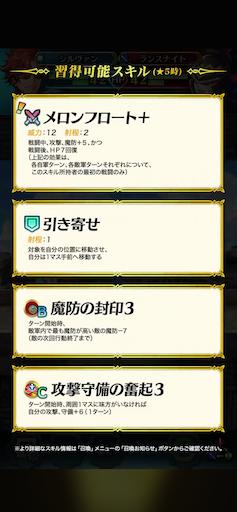 f:id:Ad_sakutaro:20200706120623p:image