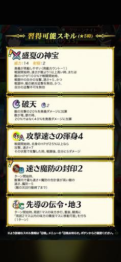 f:id:Ad_sakutaro:20200706120638p:image