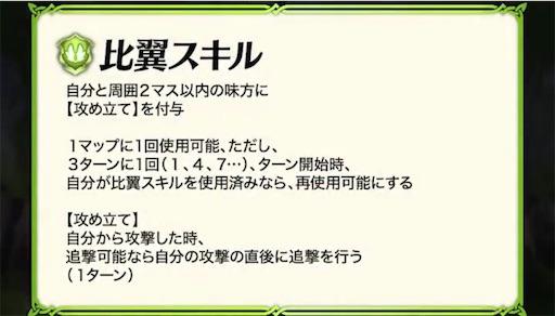 f:id:Ad_sakutaro:20200706120705j:image