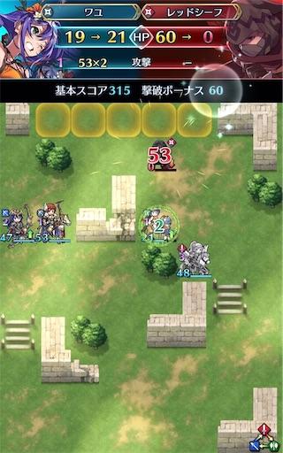 f:id:Ad_sakutaro:20200707185909j:image