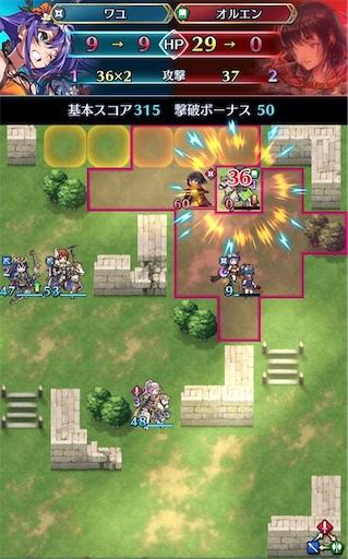 f:id:Ad_sakutaro:20200707185912j:image