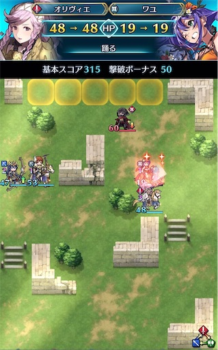 f:id:Ad_sakutaro:20200707185935j:image