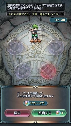 f:id:Ad_sakutaro:20200711201808j:image
