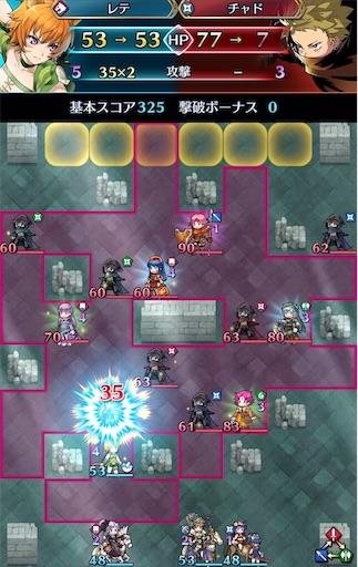 f:id:Ad_sakutaro:20200714225447j:image