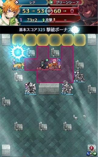 f:id:Ad_sakutaro:20200714231520j:image