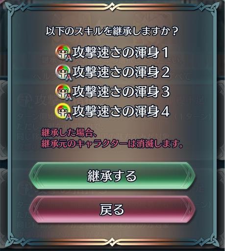 f:id:Ad_sakutaro:20200715175839j:image