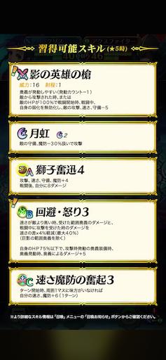 f:id:Ad_sakutaro:20200717120758p:image