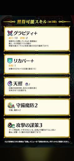 f:id:Ad_sakutaro:20200717120810p:image