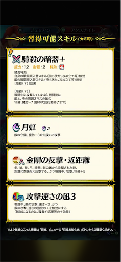 f:id:Ad_sakutaro:20200717120838p:image