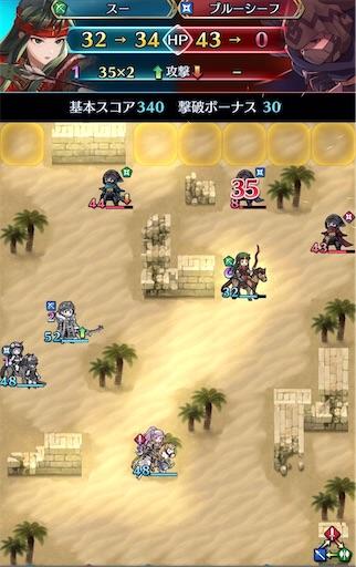 f:id:Ad_sakutaro:20200721225831j:image