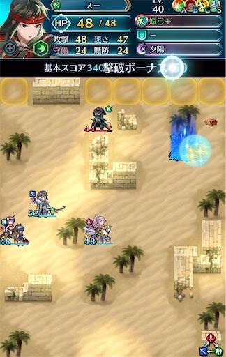 f:id:Ad_sakutaro:20200721225920j:image