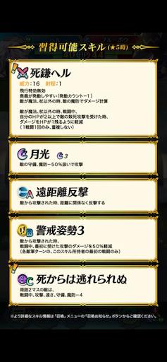 f:id:Ad_sakutaro:20200729120655p:image