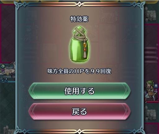f:id:Ad_sakutaro:20200729175426j:image