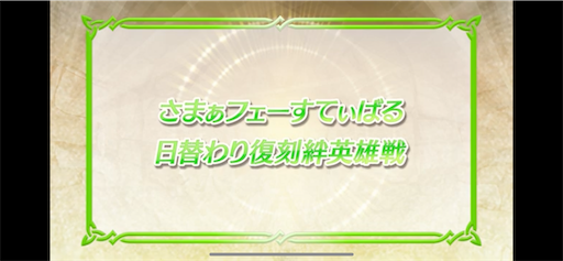 f:id:Ad_sakutaro:20200802130746p:image