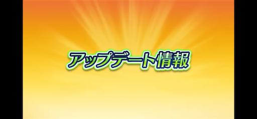 f:id:Ad_sakutaro:20200802130810p:image