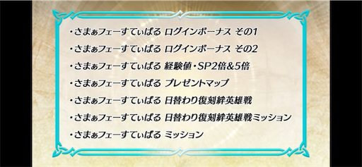f:id:Ad_sakutaro:20200802130820p:image