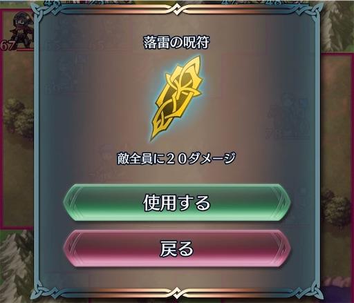 f:id:Ad_sakutaro:20200804225827j:image