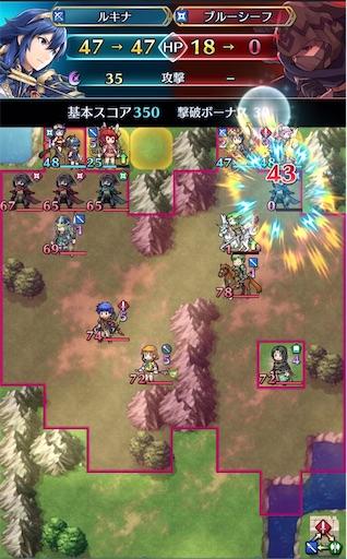 f:id:Ad_sakutaro:20200804225859j:image