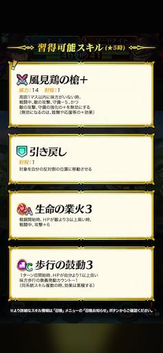 f:id:Ad_sakutaro:20200805120743p:image