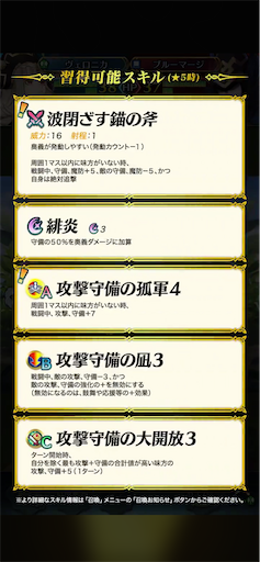 f:id:Ad_sakutaro:20200805120813p:image
