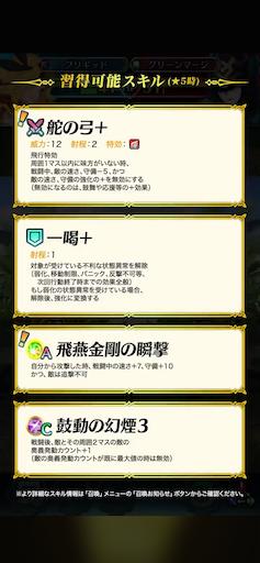 f:id:Ad_sakutaro:20200805120827p:image