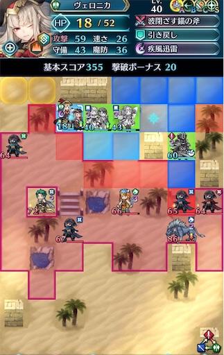 f:id:Ad_sakutaro:20200813174840j:image